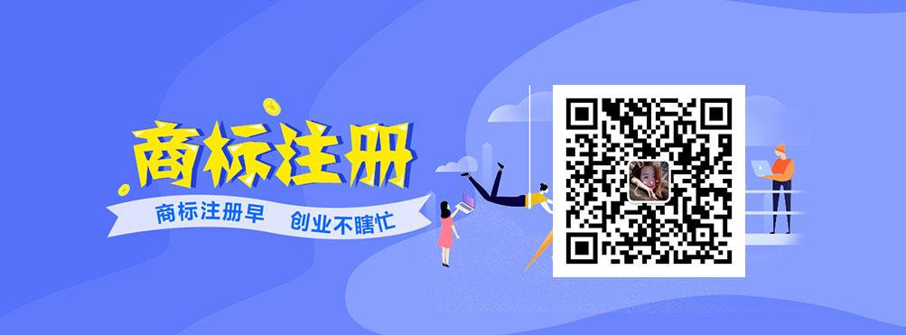 专业提供上海商标注册代理、上海专利申请服务