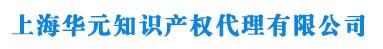 上海商标注册_代理_专利申请